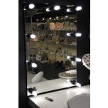 Make- up spogulis