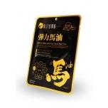 MITOMO маска для лица Gold&Horse Oil  (25г)